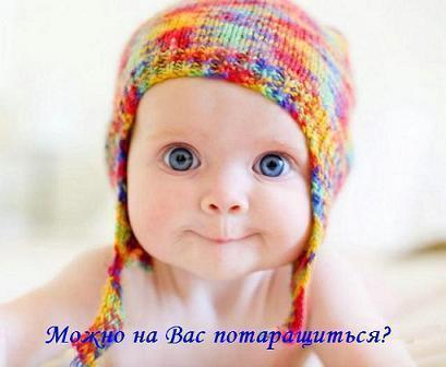 СРПИ  Союз Русскоязычных Писателей Израиля